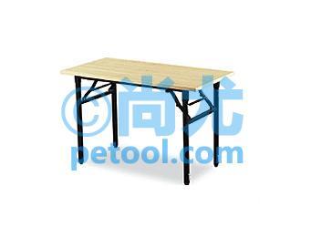 国产木质桌面单层折叠工作桌