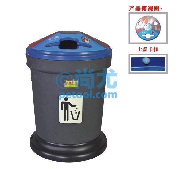 国产一体式塑料分类垃圾桶(3*30l)