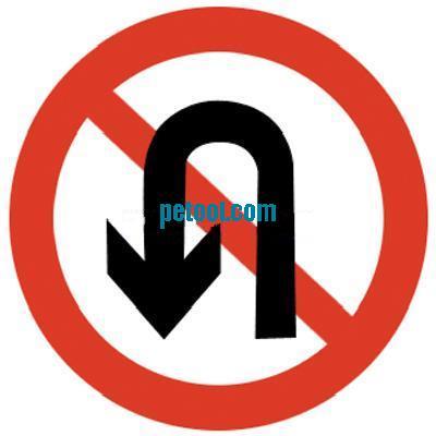 提供 交通标识牌 禁止向左向右转弯,安全标志,安全标识,交