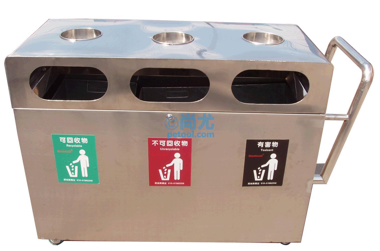 可移动方形垃圾桶_尚尤供应可移动方形垃圾桶—尚尤