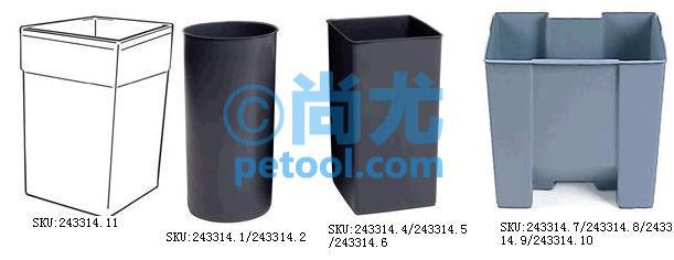 美国进口带孔方形垃圾桶(l597*w597*h838mm)