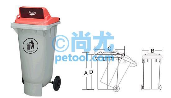 国产a款圆底方口可移动垃圾桶(l555*w475*h960mm)