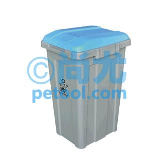 国产蓝色桶盖灰色塑料垃圾桶(l400*w345*h625mm)