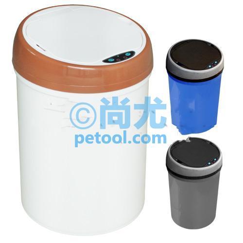 国产塑料感应垃圾桶(9l)