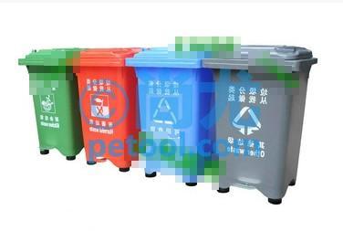 塑料脚踏垃圾桶